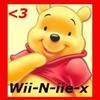 Wii-N-iie-x