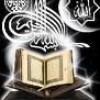 salafya38950
