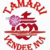 tamarii-vendee-nui