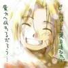 manga-dreams59