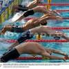 swim1994