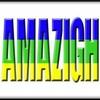 amasin25