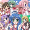 fan2luckystar