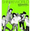 SHINee-SM