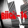 Siick-14