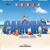 cinema-2006