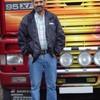 Gaudin-truck