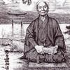 karateka59450