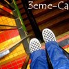 3eme-callot