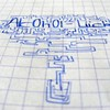 Alc0h0l-Liick