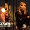 V-Mars-investigation