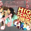 info-highschoolmusical