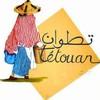 7awma-l7am9a