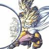 Dragon-Boull-Z