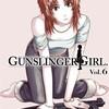 gunslingergirl65