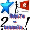 fdhi7a-tounsia
