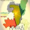 bogossofafrica