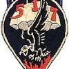 airborne517