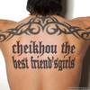 cheikhou1