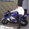 aminus-ma3had