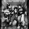 x-Tokio-Hotel-31-x