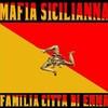 sicilianboy