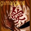 gxmangand