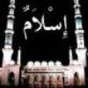al-islam888