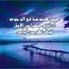 fadwa-fati089