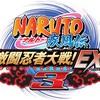 Naruto-Shippuden--x3