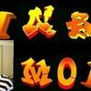 OnE--LiFe--12