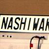 NAshiWAK