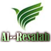 Al--Resalah
