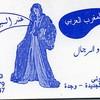 es-syoudie2010
