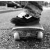 city-skate