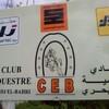 beb-club