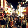 Tokyo--Street