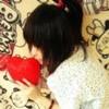 loveya7yui
