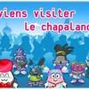 Chapatiz-41