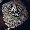 muslim---1990