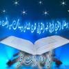 muslima93370