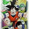 dbz-comic94