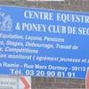 centre-equestre-seclin