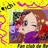 fan-de-reichi