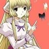kazuko-dream