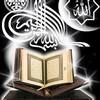 quran-musulman