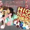 highsschoolmusicall