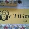 fatal-tigers-agadir