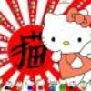 rOmance-hello-kitty