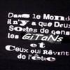 lOve-Giitane-x3